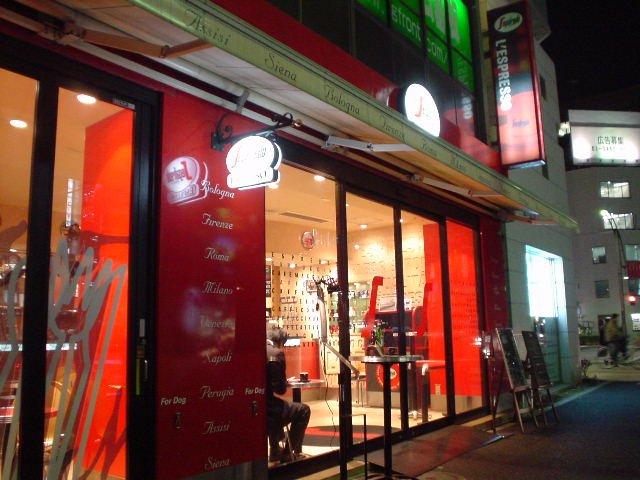 イタリアン (新潟)の画像 p1_25